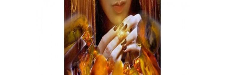 Волшебство янтаря